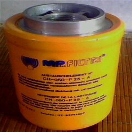 MP Filtri Return Oil Filter Element mp47m60ap04 for Zoomlion Truck Mounted Concrete Boom Pump